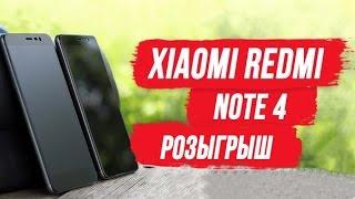 Xiaomi Redmi Note 4: первое впечатление и сравнение с Redmi Pro + РОЗЫГРЫШ смартфона - unboxing
