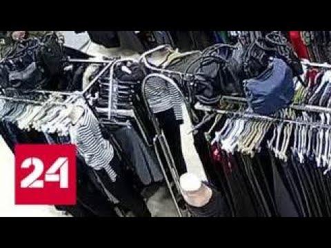 Воровство в украинских магазинах приобрело невиданный размах - Россия 24