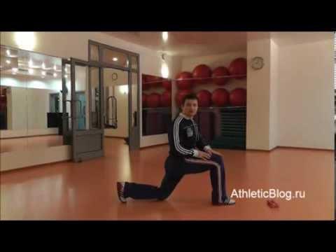 Фитнес упражнения для бедер и ягодиц видео