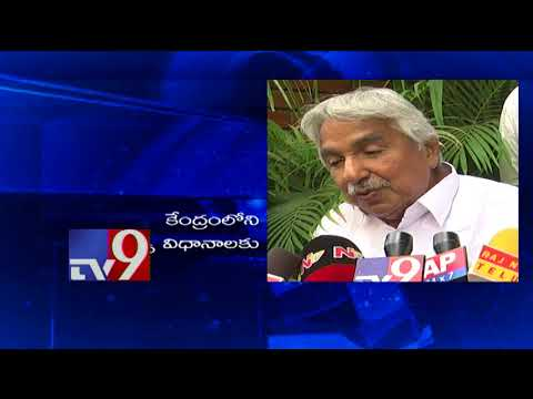 Former CM Kiran Kumar Reddy to rejoin Congress? - TV9