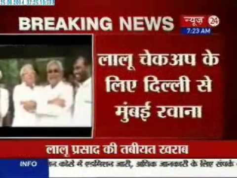 RJD chief Lalu Yadav hospitalised