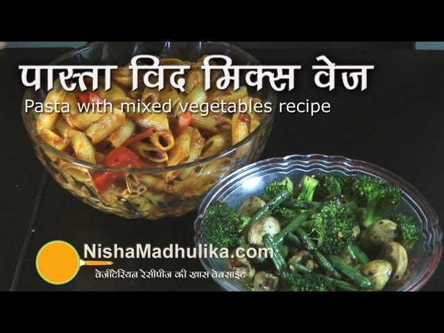 Vegetable Pasta Recipe - How To Make Vegetable Pasta