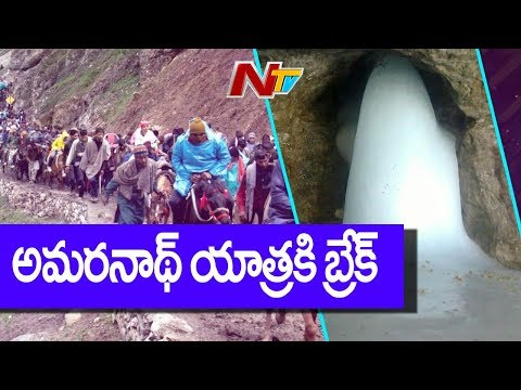 Amarnath Yatra Suspended Due To Heavy Rains | Jammu and Kashmir Merchants Face Problems | NTV