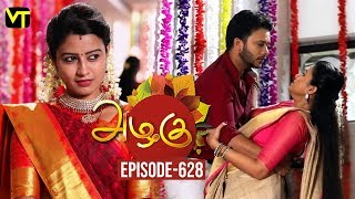 Azhagu - Tamil Serial | அழகு | Episode 628 | Sun TV Serials | 12 Dec 2019 | Revathy | Vision Time