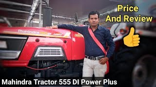 Mahindra tractor 555 DI Power Plus Price Overview Specification Features| Arjun 555di Tractor