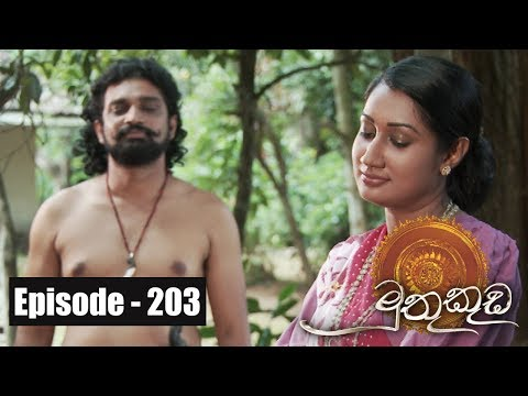 Muthu Kuda | Episode  203 15th November 2017