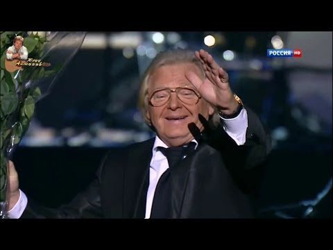 Юрий Антонов - Не говорите мне Прощай! FullHD. 2013