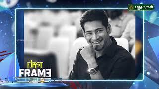 F2 Director's next with Mahesh Babu..?  | Akkam Pakkam | 18/02/2019