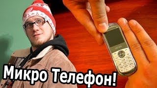 Обзор Микро Телефона LEXAND LPH1 Mini
