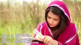 download lagu Rongpencil By Shan gratis