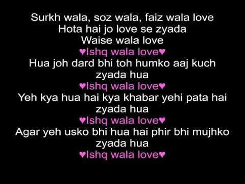 Ishq wala Love | Student Of the Year | Lyrics