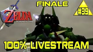 The Legend of Zelda: Ocarina of Time 100% Livestream (39; FINALE)