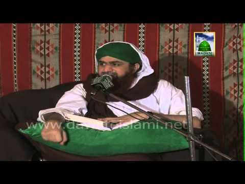 Islamic Bayan In Urdu - Kirdar Ki Durusti - Nigran E Shura Haji Imran Attari video