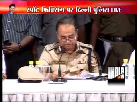Neeraj Kumar addresses media on IPL 2013 spot-fixing controversy, Part 1