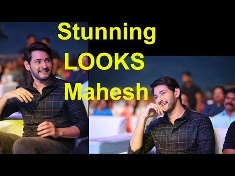 Mahesh Babu Looks Stunning At Samohanam Event Photos | Latest Telugu Movies Update