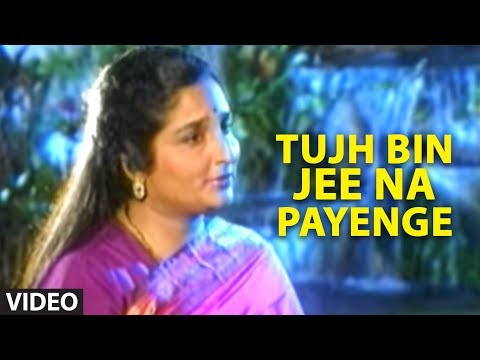 Tujh Bin Jee Na Payenge - A Heart Touching Song By Anuradha...