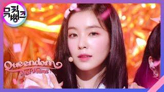 Download lagu Queendom - Red Velvet (레드벨벳) [뮤직뱅크/Music Bank] | KBS 210820 방송