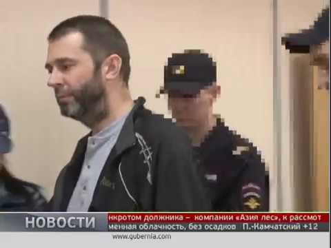 Террорист из Николаевска. Новости. 15/05/2019. GuberniaTV