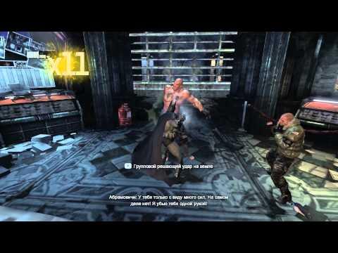 Прохождение игры Batman Arkham City часть 13