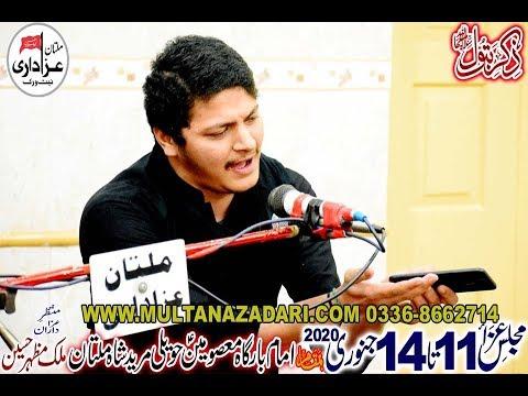 Manqabat khawan Laeeq Raza I Jashan 11 January 2020 I Imam Bargah Hawali Mureed Shah Multan