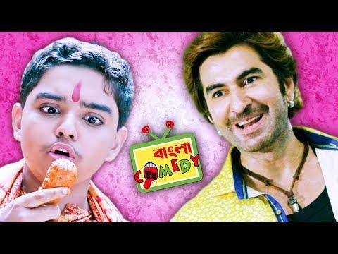 Jeet-Aritro Funny Scene||Special Comedy Scenes||#Bangla Comedy