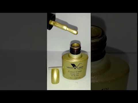 Палитра гель лаков Venalisa (Canni) № 956 золотистый металлик