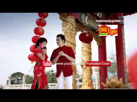 Khmer Songs-town Promotion-happy Chinese New Year 2013-noam Leab Chol Phteah video