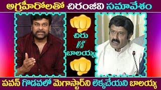 Clash Between Tollywood Heros Chiranjeevi vs Balakrishna | Pawan Kalyan vs Sri Reddy