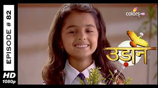 Udann Sapnon Ki 20th November 2014Full EpHD