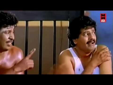 வயிறு வலிக்க சிரிக்கணுமா இந்த காமெடி-யை பாருங்கள் # Tamil Comedy Scenes | Vadivelu Comedy Scenes