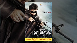 David Billa - David Billa Full Length Telugu Movie