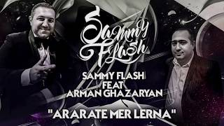 Sammy Flash - Ararate Mer Lerna ft. Arman Ghazaryan █▬█ █ ▀█▀