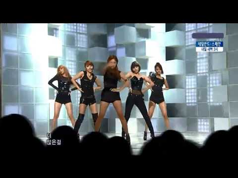 4minute-i My Me Mine Live video