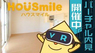 国府町和田 アパート 3LDKの動画説明
