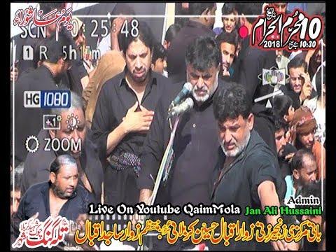 10 muharam yaadgar mujlis Zakir  Haji Nasir Abbas notak talagang thumbnail