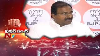 Somu Veerraju Comments on TDP Government  and CM Chandrababu Naidu || Power Punch