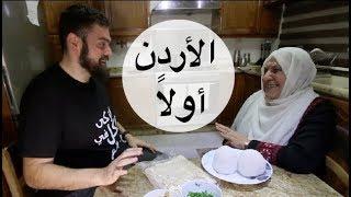 48 ساعة من الأكل في الأردن!! hours of food in Jordan 🇯🇴