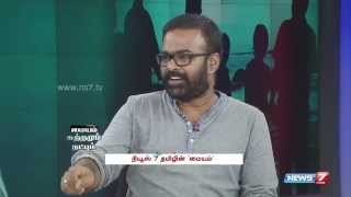 Why people are unhappy to live in joint families? 2/5 | Maiyam | News7 Tamil