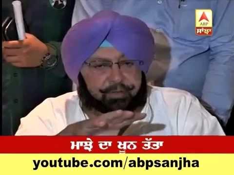Capt. Amarinder Singh's advise to Arun Jaitley