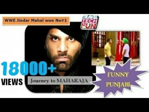 WWE Jindar Mahal won No#1 Contender with FUNNY PUNJABI