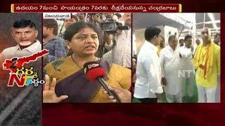 Mullapudi Renuka Speaks To Media On CM Chandrababu Naidu's Dharma Porata Deeksha in Vijayawada