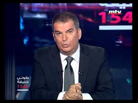 Tony Khalifeh - 24/11/2014 - موضوع الفساد