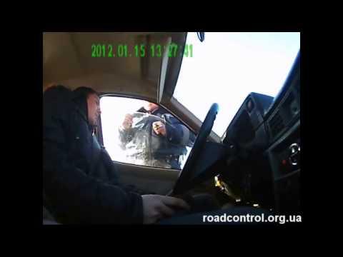 ГАИ Херсона выманивает водителей из авто!!!