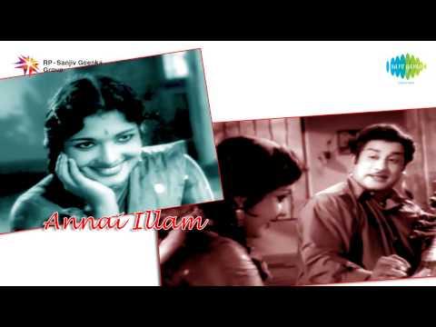 Annai Illam | Madi Meethu song