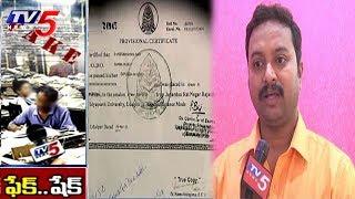 షేక్ అవుతున్న ఫేక్ గాళ్ళు  | High Court Verdict On Fake Certificates