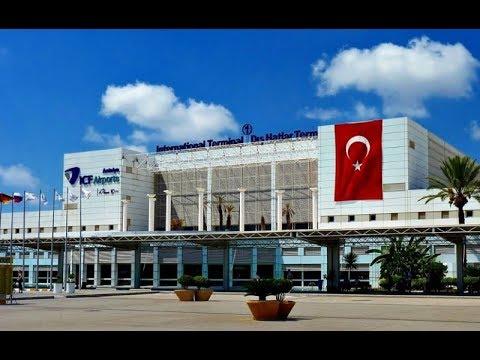 Аэропорт Анталья (Прилет.Куда идти)