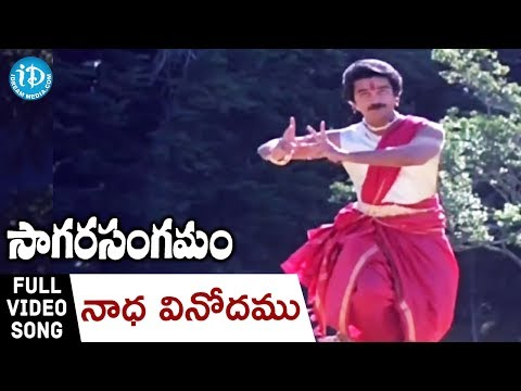 Nadha Vinodham Song - Sagara Sangamam Movie Songs - Kamal Haasan - Jayaprada - S P Sailaja