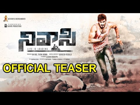 Nivasi Official Teaser || tollywood latest Updates || Telugu Entertainment Tv
