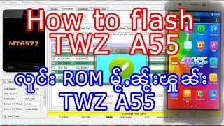 How to Flash TWZ A55 Firmware (လူင်း Rom မႂ်ႇၼႂ်းၾူၼ်း TWZ A55 )