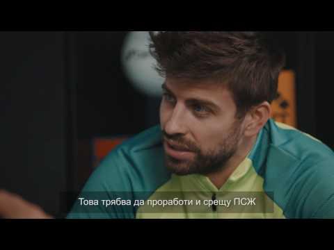 Динамо създава магия с играчите на Барселона.